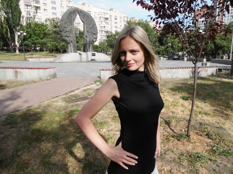 Ukrainische frauen treffen