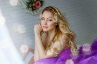 Was bedeutet hübscher auf russisch